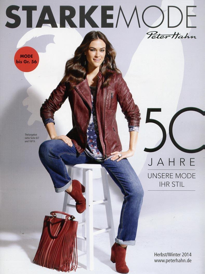 Модный каталог одежды из германии